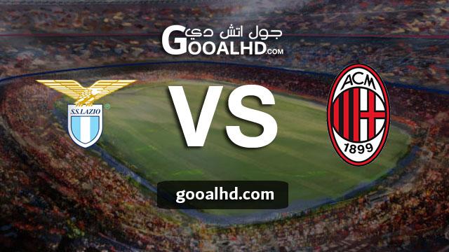 مشاهدة مباراة ميلان ولاتسيو بث مباشر اليوم الاربعاء بتاريخ 24-04-2019 في كأس إيطاليا