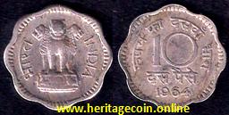 10 Paise Coin 1964