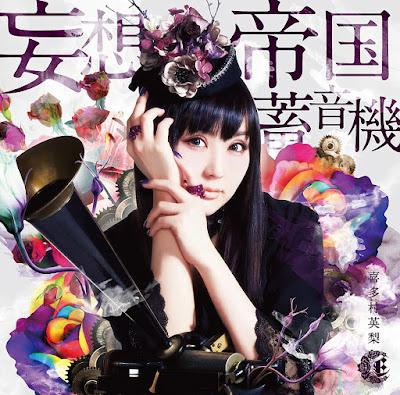 Eri Kitamura – Mousou Teikoku Chikuonki (Single) gd men OP