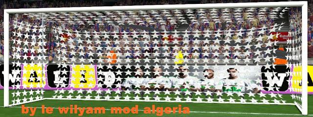 PES 2017 Goal Net Mod dari Le Wilyam