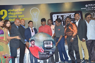 Kanavu Variyam Tamil Movie Audio Launch Stills  0038.jpg