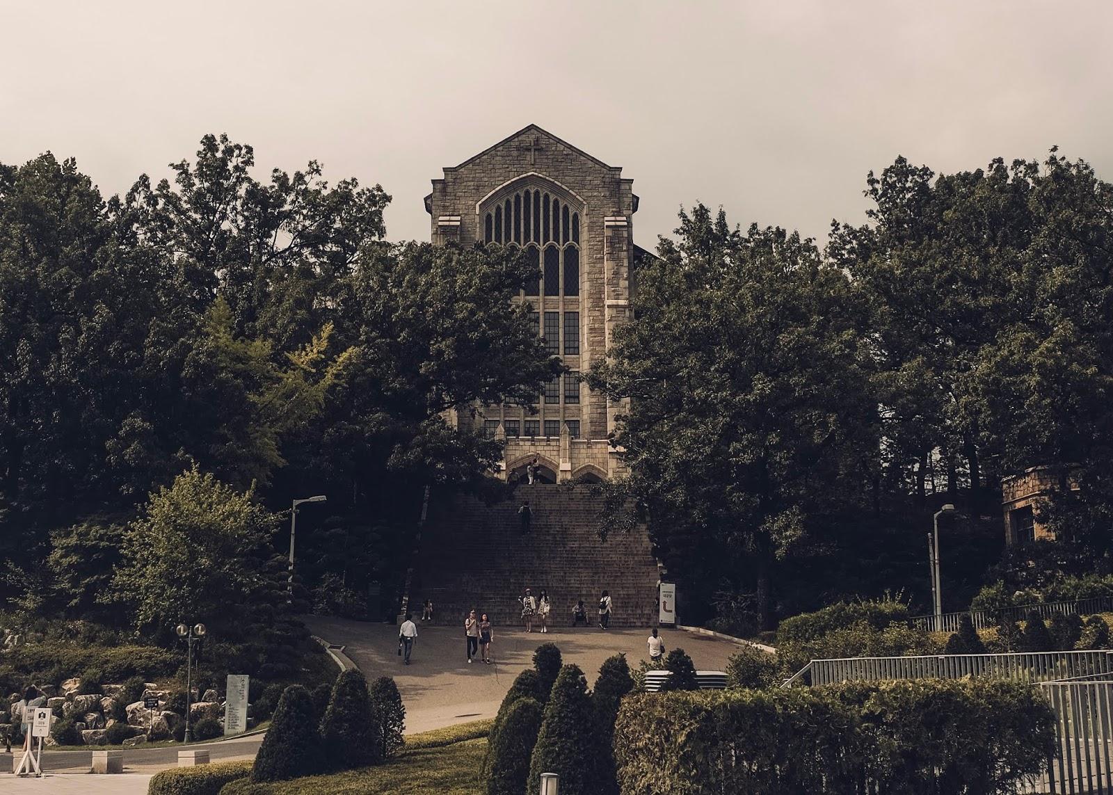 Ehwa Woman's University Seoul Korea Curitan Aqalili