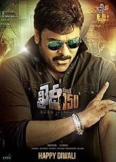Watch Khaidi No 150 (2017) DVDScr Telugu Full Movie Watch Online Free Download