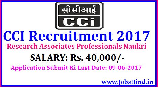 CCI Recruitment 2017