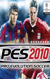 تحميل لعبة PES 2010 كاملة مجانا