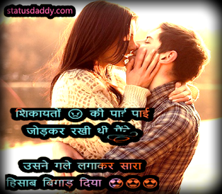 love,status,in,englisj,hindi
