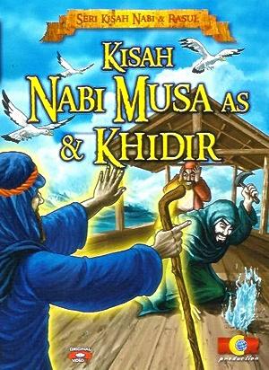 Kisah Nabi Musa As  Cerita Dongeng Indonesia