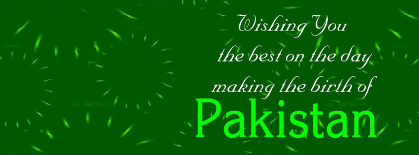 August 14th Happy Independence Day Pakistan Images