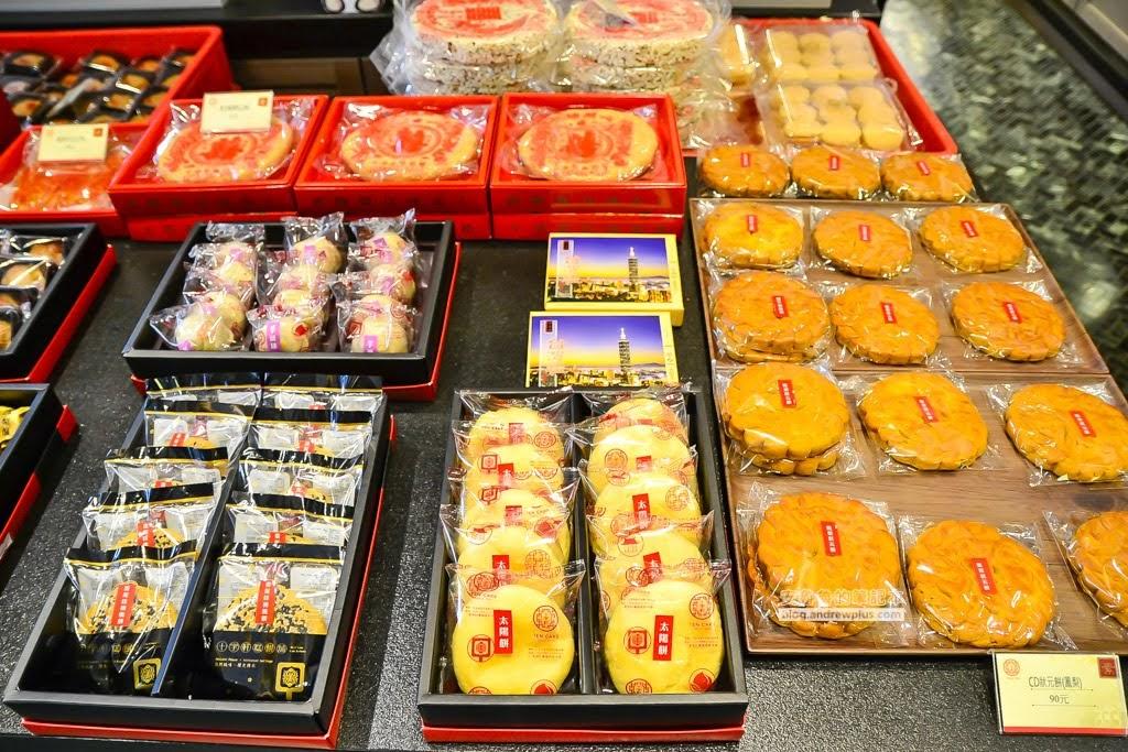 十字軒,中秋節月餅禮盒,台北買綠豆椪蛋黃酥,台北推薦月餅