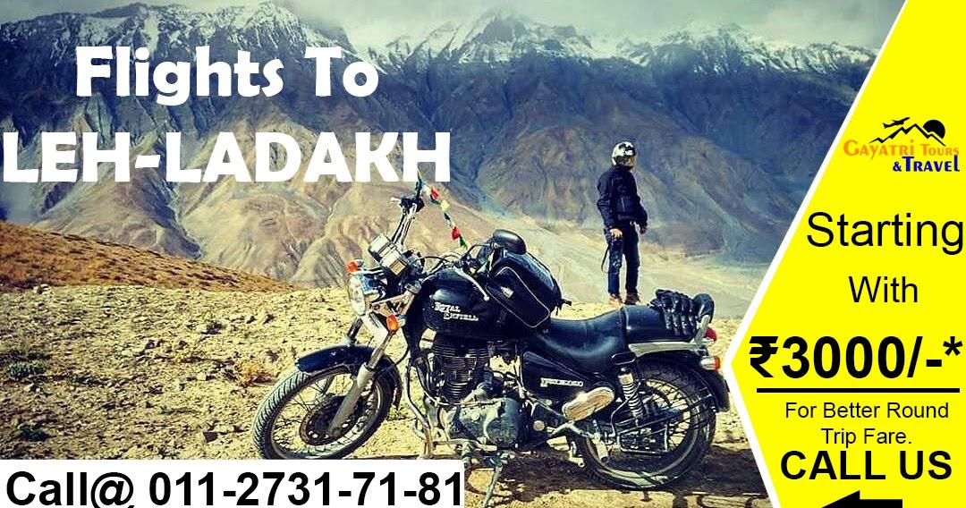 Gayatri Tours And Travels Ahmedabad