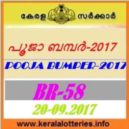 Pooja Bumper-2017 Kerala Lottery next Bumper Lottery
