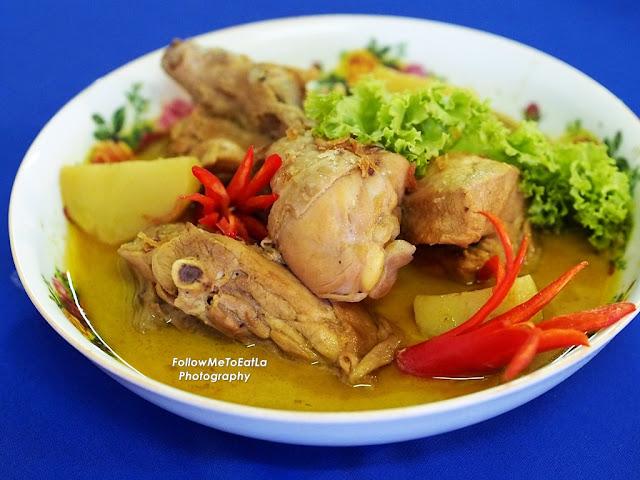 Mak Siti Kurma Ayam