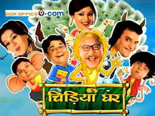 Chidiya Ghar Hindi Show Full Episode on Online Youtube Sab Tv