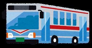 京急バスのイラスト