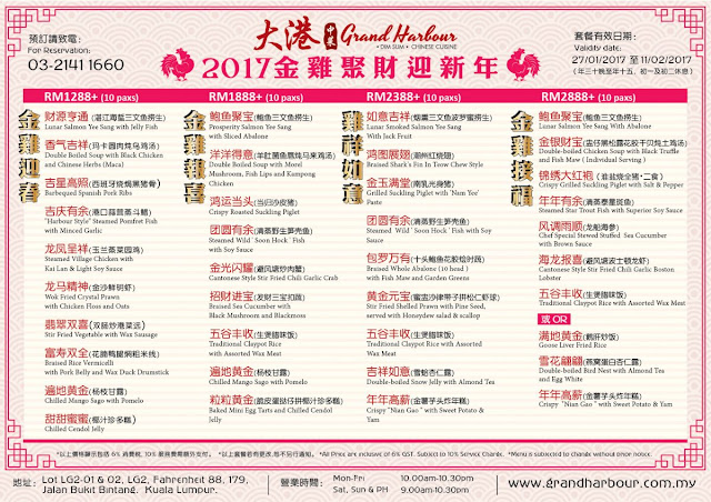 Chinese New Year Set Menu @ Grand Harbour Restaurant, KL