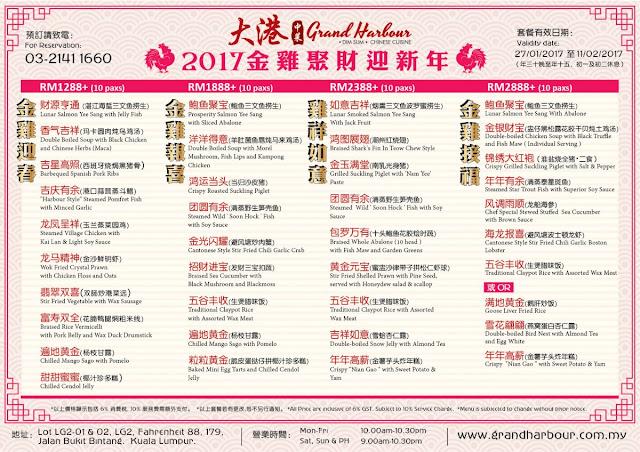 Chinese New Year Set Menu @ Grand Harbour Restaurant, KL