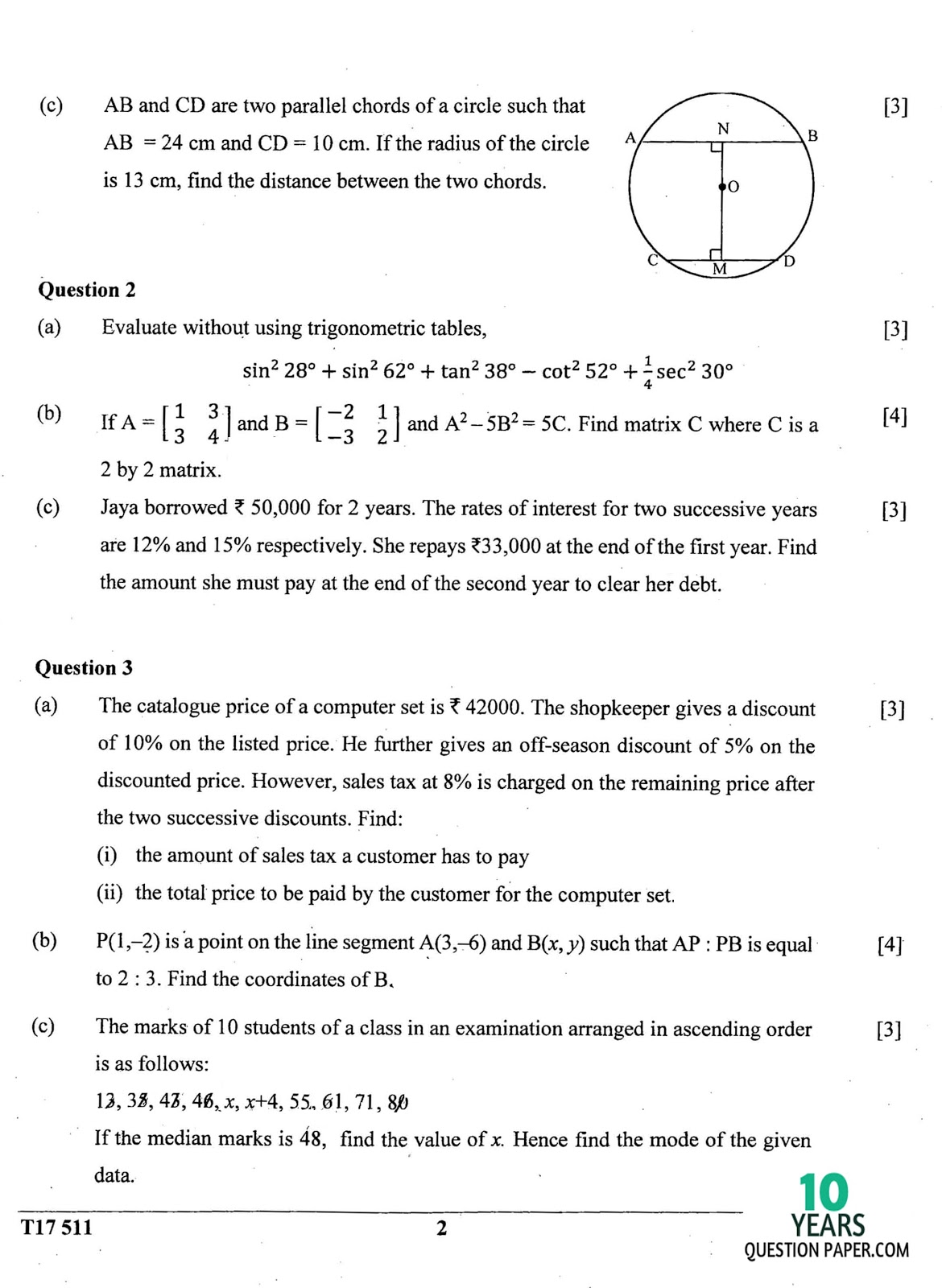 icse 2017 class 10th Mathematics question paper