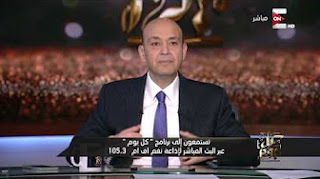 برنامج كل يوم حلقة السبت 1-4-2017 مع عمرو اديب