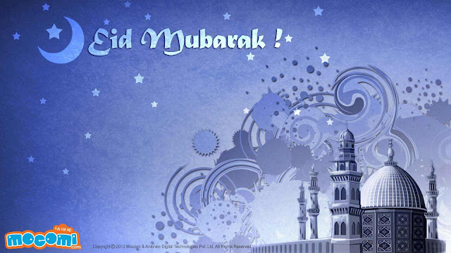 BEST EID MUBARAK HD WALLPAPERS 2015