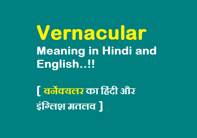 Vernacular Meaning in Hindi and English