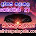 Lagna Palapala Ada Dawase  | ලග්න පලාපල | Sathiye Lagna Palapala 2019 | 2019-02-27
