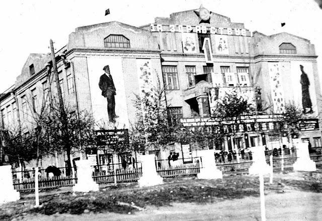 На фотографии 1937 года в экспозиции Константиновского городского музея