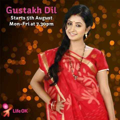 Gustakh Dil Episode 335 - 17th November 2014 | The Drama TV