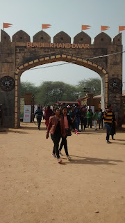 Architectural entrance to Surajkund Crafts Fair