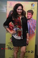 Aarambame Attagasam Tamil Movie Special Show Stills  0002.jpg