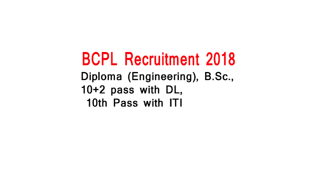 BCPL Recruitment 2018