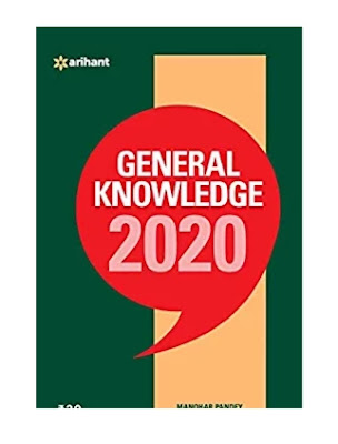General knowledge 2020 -  General knowledge book , book general knowledge in Hindi