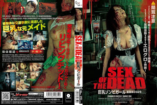 SEX OF THE DEAD Big Tit Zombie Girl