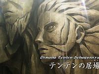 Naruto Shippuden Episode 428 Subtitle Indonesia