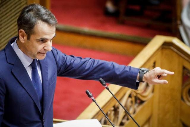 Το 'πε και το 'κανε! Πρόταση μομφής από τη Νέα Δημοκρατία για το Σκοπιανό - Δεν θα μετατραπεί σε πρόταση εμπιστοσύνης