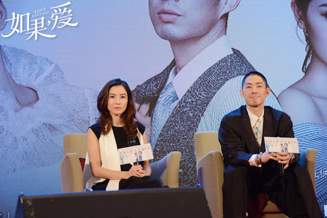 Love Won't Wait Presscon Cecilia Cheung