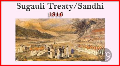 sugauli-treaty-sandhi