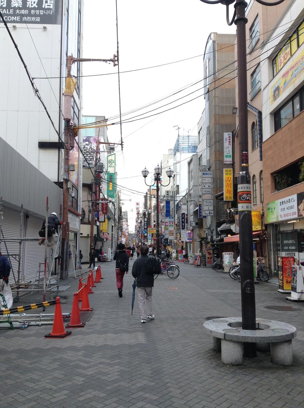 Street in Dotombori, Osaka