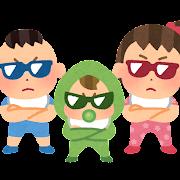 赤ちゃんギャングのイラスト