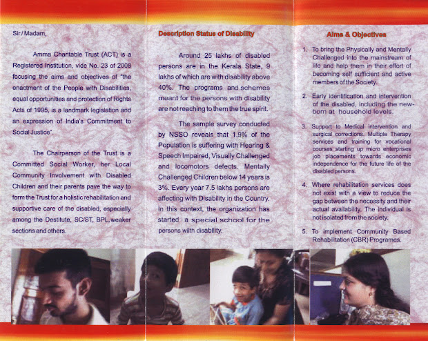 Amma Special School Autism Brochure