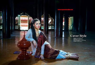 Shwe Myint Mo