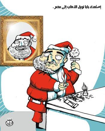 استعداد بابا نويل للذهاب الي مصر 2019