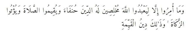 Surat Al Bayyinah ayat 5