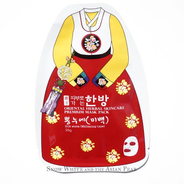 Silk Worm Hanbang Sheet Mask Whitening