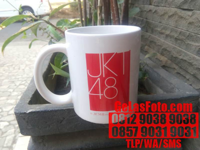 MESIN MAGIC MUG