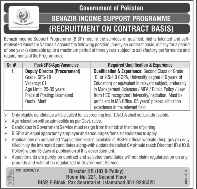 Benazir Income Support Program Jobs December 2019