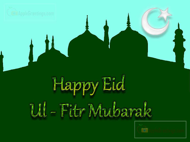 Eid Mubarak In Advance Images