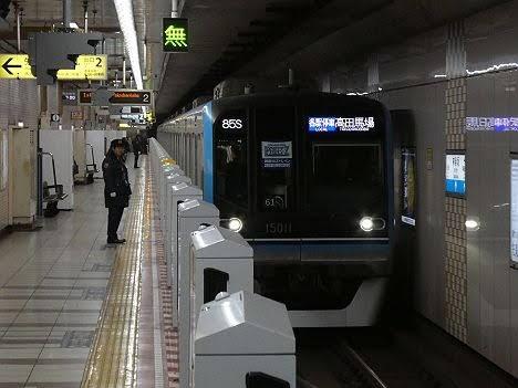 【時差bizトレイン!】15000系「高田馬場」行き各駅停車
