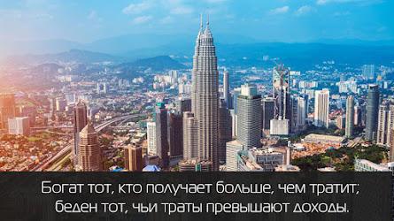 Отчет инвестирования 29.10.18 - 04.11.18: Наш портфель 4653,21$, прибыль 278,20$ (6,36%)