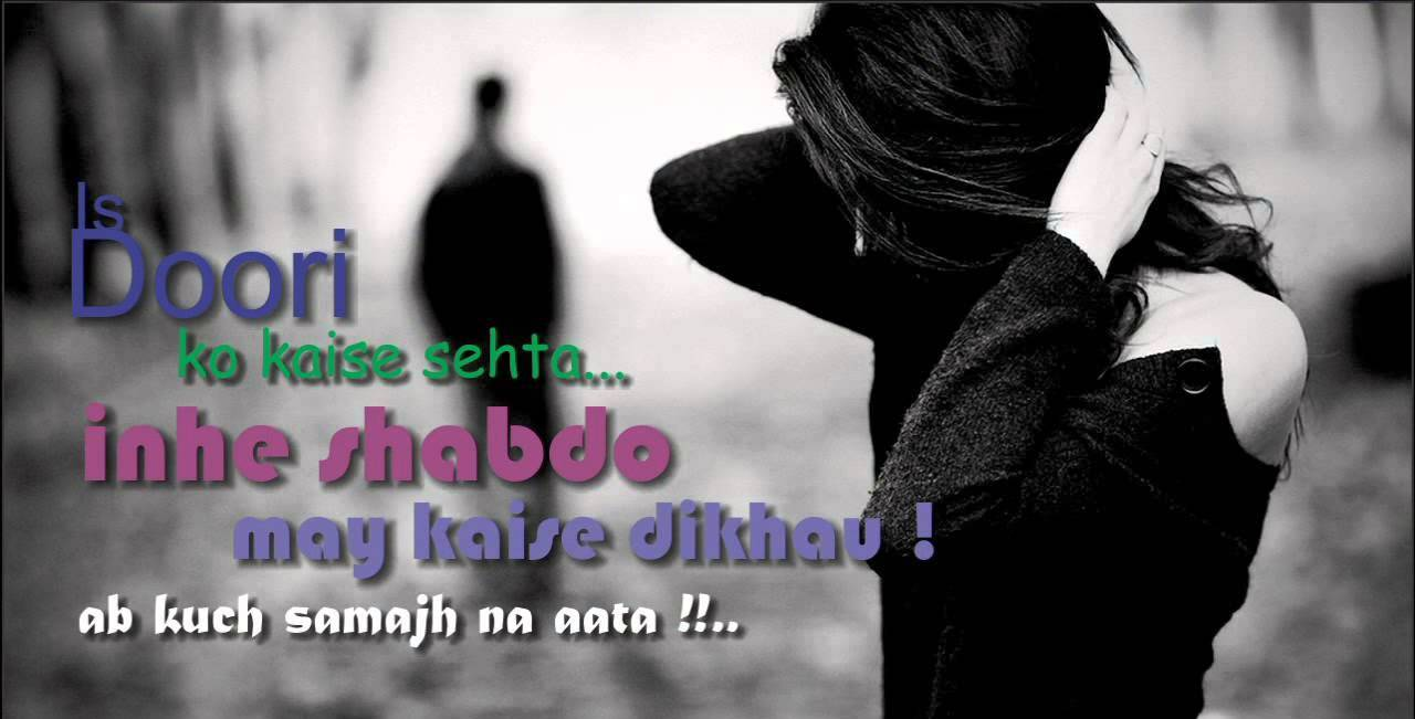 Image result for emotional status messages in hindi