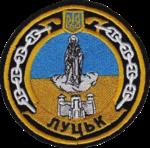U205 крв Луцьк